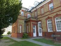 1 bedroom flat in Newsholme Drive, London, N21 (1 bed)