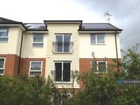2 bedroom flat in Carinthia House, Brooklands, Milton Keynes, MK10 (2 bed)