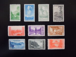 740-749-1934-National-Parks-Year-Issues-MNH