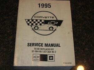 Corvette service manual download