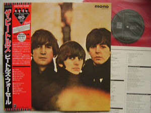 MONO-RED-VINYL-THE-BEATLES-FOR-SALE-UNPLAYED-NM-MINT