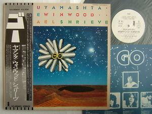 PROMO-WHITE-LABEL-STOMU-YAMASHTA-WINWOOD-SHRIEVE-AU
