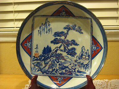 "OLD VINTAGE JAPANESE HAND PAINTED BLUE/RED/GOLD LARGE BOWL, 12"" D X 2 1/2"" H"