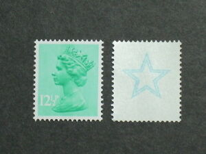 SG-X898Ev-12-p-Thick-Value-Emerald-CB-with-Type-2-underprint-MNH
