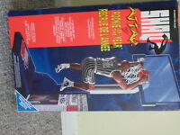 SHAQUILLE ONEAL 1993 KENNER FIGURINE