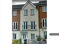1 bedroom in Thackeray, Brsitol, BS7