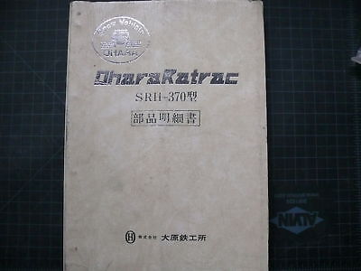 Ohara Ratrac Srh-370 Snowcat Groomer Service Parts Shop Manual Book Snow Machine