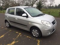 2009 KIA Picanto 1.0 1 5dr £30 Road tax, Low Insurance Group @07445775115@