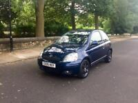 2005 Toyota Yaris 1.0. Ideal first car. Quick sale