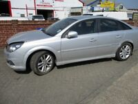 Vauxhall Vectra 2006 1.9 Diesel - Silver Breaking All Parts