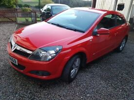 Vauxhall Atra SXI 2007 1.4i 16V 3dr Hatchback