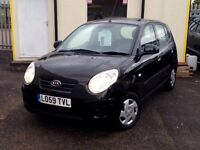 BARGAIN ON 2009 KIA PICANTO GOOD SMALL FAMILY CAR/LOW TAX AND INSURANCE