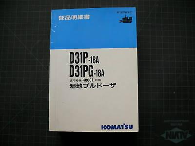 Komatsu D31P D31PG-18A Tractor Crawler Dozer Parts Manual Book Catalog List oem, used for sale  Portland