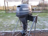 YAMAHA OUTBOARD ENGINE BOAT MOTOR 15 HP 4 STROKE ELECRIC START LONG SHAFT PERFECT RUNNING ORDER