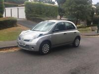 NISSAN MICRA 1.2 2008 08 PLATE FACE LIFT FULL SERVICE HISTORY INVOICE'S TWO OWNER MILEAGE 74000