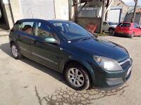 Vauxhall Astra 1.7 cdti breaking