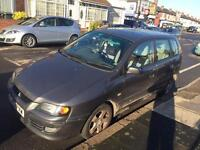 Mitsubishi space star for sale cheap