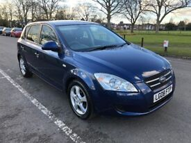 2008 KIA Cee'D 1.4 SR Special Edition 5dr Full Service History Fully HPI Clear @07725982426@