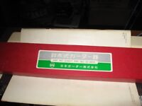 For standard gauge knitting Machines SUZUKI garter bar - £50 no offers