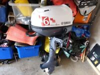 yamaha 25 ltr petrol tank sell or exchange for smaller tank to big for me