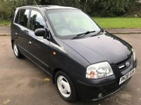 Superb Value 2008 Amica CDX 1.0 5 Dr Hatch Ideal 1st Car or L Car Only 65000 Miles A/C HPI Clear