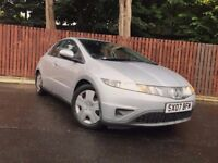 HONDA CIVIC 2007 1.4 i-DSI, PETROL, LONG MOT, 5 DOOR HATCHBACK