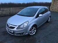 2008 08 VAUXHALL CORSA 1.2 SXI 3 DOOR HATCHBACK - ONLY 1 FORMER KEEPER - IDEAL FIRST CAR - CHEAP!