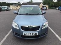 Skoda Fabia Level 3 16v 5dr (grey) 2007
