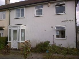 SIMPLY SINGLE ROOM £240PM/£150DEPOSIT..CASHMORE VIEW, SUIT SINGLE FULLY EMPLOYED MATURE PERSON