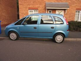 Vauxhall Meriva 1.6 2004 75k miles - good overall condition, new rear pads + disc