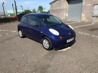 Nissan Micra 1.2 automatic moted jan 2019 full service history low mileage may p/x or swap £650