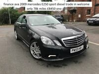 finance ava 09 mercedes e250 sport diesel e200 e220 e350 TRADE IN WELCOME
