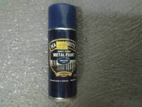 Hammerite spray