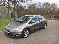 2007/56 Honda Civic Se 1.8 I-Vtec✅NEW SHAPE✅5 DOOR✅ALLOYS