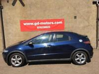 HONDA CIVIC 1.4 SE (57) 1 YEAR MOT , SERVICE HISTORY , WARRANTY NOT ASTRA FOCUS POLO FIESTA CORSA
