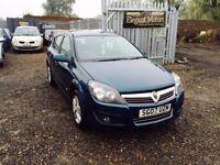 2007 Vauxhall Astra 1.4 **Fog Lights**Alloy Wheels**Service History**MOT 07/04/18**