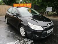 2008 58 CITROEN C4 1.4I SX 16v 5 DOOR HATCHBACK FULL MOT 8/17 LOW 74K CRUISE ALLOYS MP3 PX SWAPS