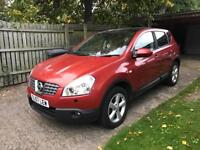 Nissan Qashqai 2007 Leather Seats High Spec + Recent Service