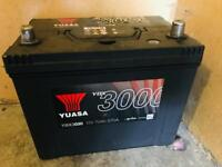 Yuasa car 70ah sealed battery