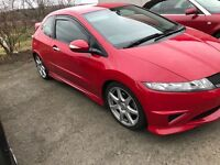 Needing GONE by next week latest as have new car