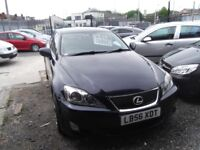 LEXUS IS220 TDI FULL SERVICE HISTORY
