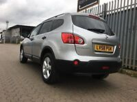2008│Nissan Qashqai+2 2.0 Visia CVT 4WD 5dr Automatic │2 Former Keepers│6 Months Warranty│7 Seater