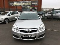 Vauxhall Vectra 1.9 CDTi 16v Exclusiv 5dr SERVICE HISTORY,2 KEYS,