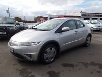 *HONDA CIVIC 1.4 SE i-DSi*56 REG*COMPLETE SERVICE HISTORY*FULL YEARS MOT*OUTSTANDING VALUE AT £2495*