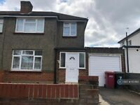 4 bedroom house in Kendal Drive, Slough, SL2 (4 bed) (#1153185)