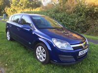 ASTRA 1.6 ACTIVE 5 DOOR 06 REG , ONLY 72400 MILES FULL SERVICE HISTORY, PETER JAMES CARS 07867955762