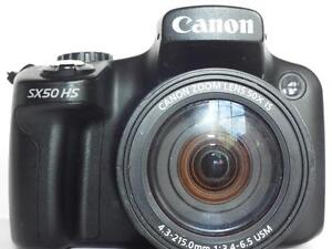 Canon PowerShot SX50 HS with 3 year warranty