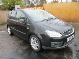 2006 56 FORD FOCUS 1.6 C-MAX ZETEC FULL MOT 11/17 LOW 72K ALLOYS TINTS CRUISE LOVELY DRIVE PX SWAPS