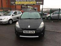 Renault Clio 1.2 T 16v Privilege 5dr ONE FORMER KEEPER,2 KEYS,