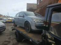 VAUXHALL ASTRA 2006 IN FOR BREAKING TODAY, ALL PARTS CHEAP